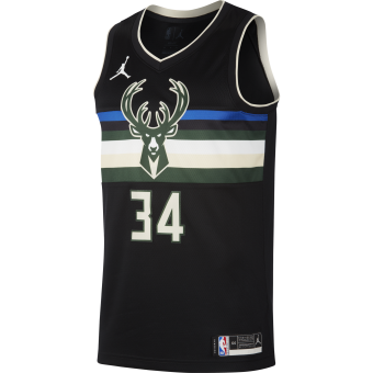 NIKE NBA MILWAUKEE BUCKS STATEMENT EDITION SWINGMAN JERSEY