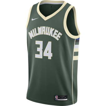 NIKE NBA MILWAUKEE BUCKS ICON EDITION SWINGMAN JERSEY