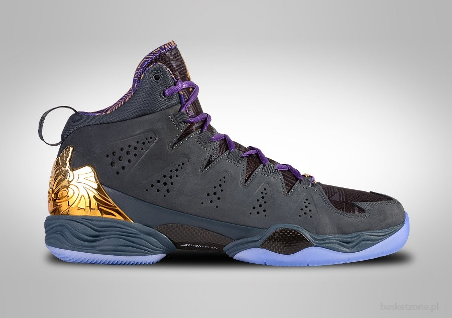NIKE AIR JORDAN MELO M10 BHM LIMITED EDITION